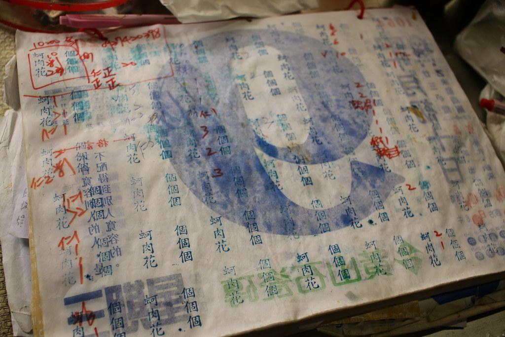 芳苑西海峽灣 (36)