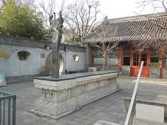 12 03 29 Beijing Old Observatory - Gnomon
