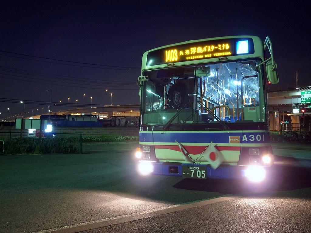 Ukishima Bus Terminal