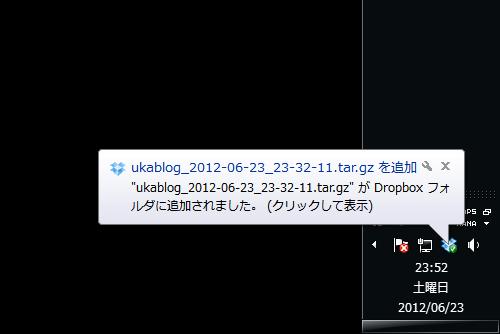 BackWPup(13)