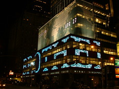 Lehman Brothers building, New York