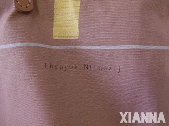 Yoshiko Jinzenji fabric / tela de Yoshiko Jinzenji