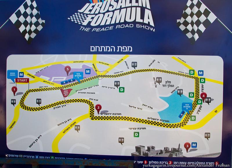 Formula One-20130613-1842.jpg