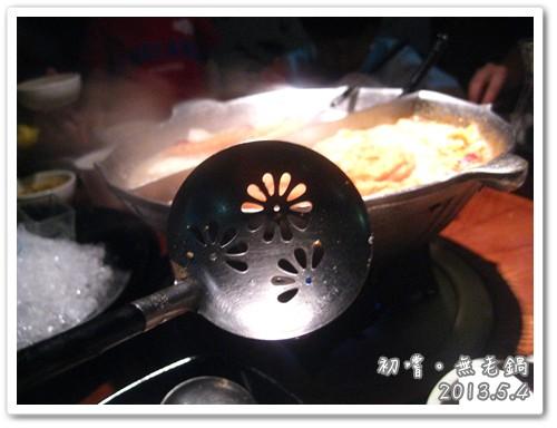 130504-好可愛的湯杓
