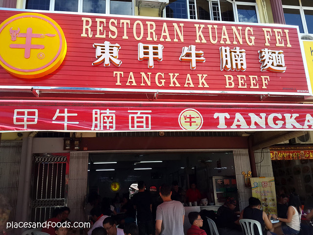 tangkak beef kuang fei shop
