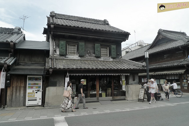 Kawagoe Day Trip 5 - Tobu Koedo Bus Loop - Stop T11 T12 T13 - quaint edo period town
