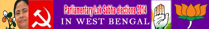 parliamentary Lok Sabha elections 2014 in West Bengal