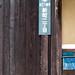 新町二丁目 - 近江八幡 / Oumi-Hachiman