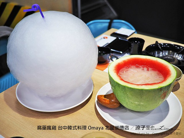 麻藥瘋雞 台中韓式料理 Omaya 北區崇德店 15
