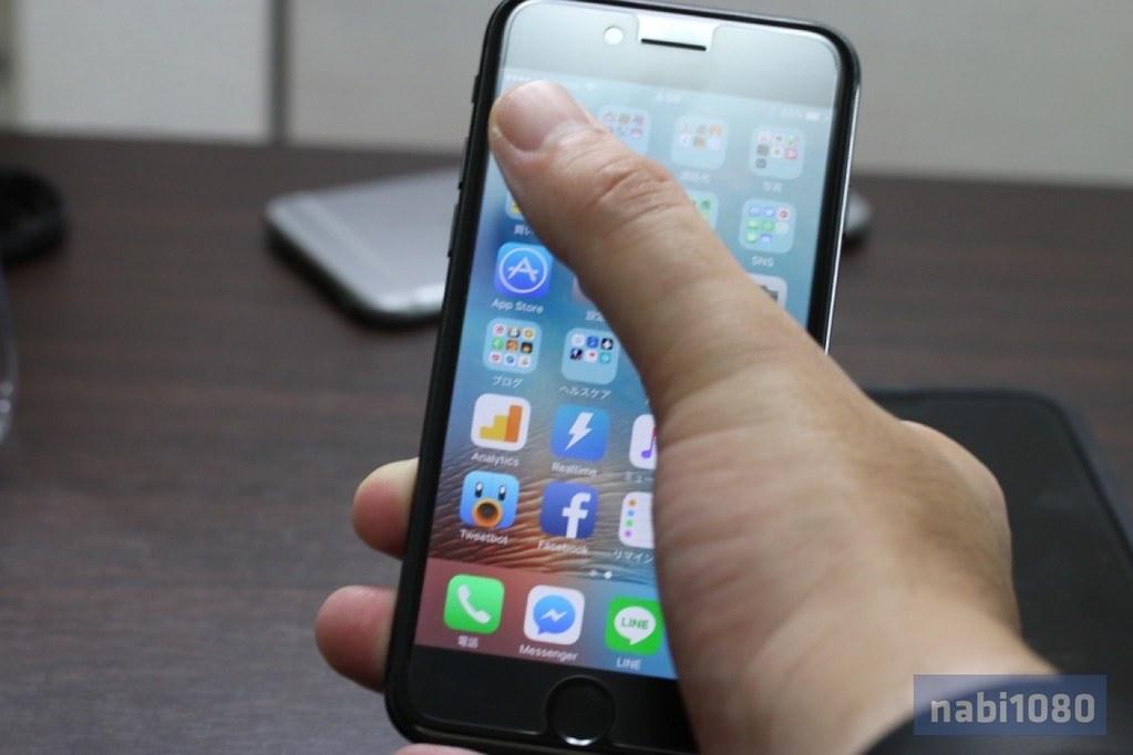 iPhone 7 ジェットブラック11