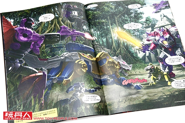 孩之寶好康活動!《變形金剛:泰坦之戰頭領金剛之力》中文全彩漫畫免費送給你~