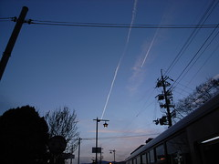 Jet stream trail