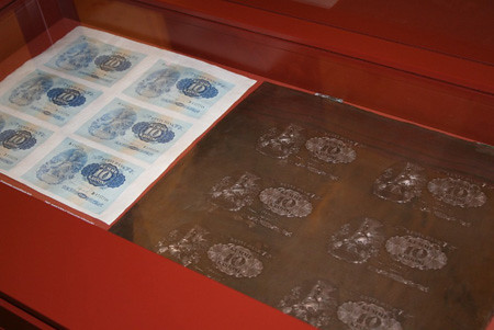 Bank of Estonia Money Museum printing-plates