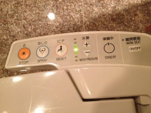 WC nipón