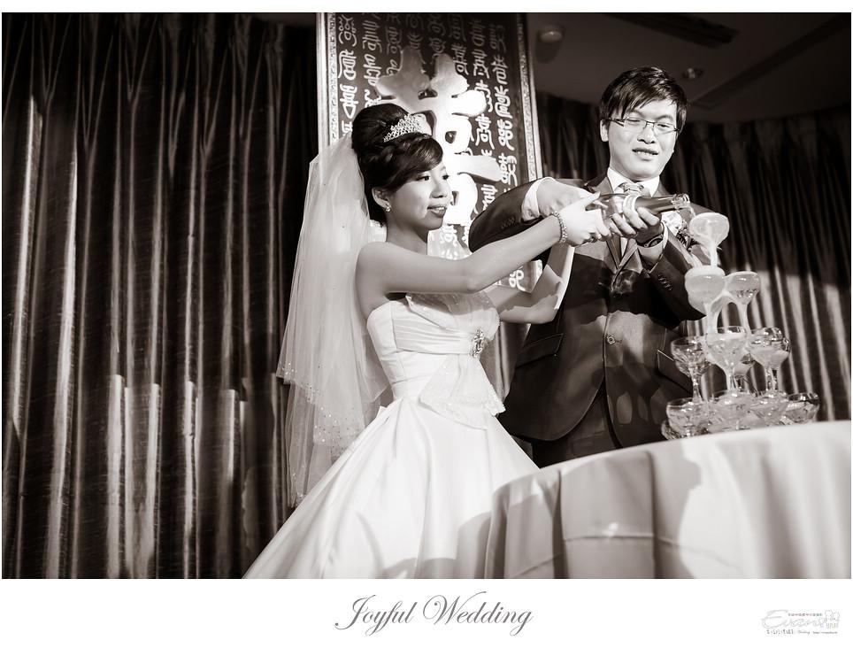 雅琪&孟傑  婚禮紀錄_0104