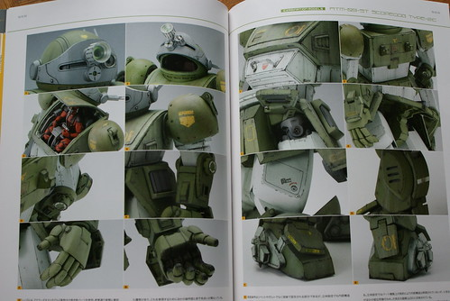 Armored Trooper VOTOMS Master Book - SCOPEDOG 21C - 4