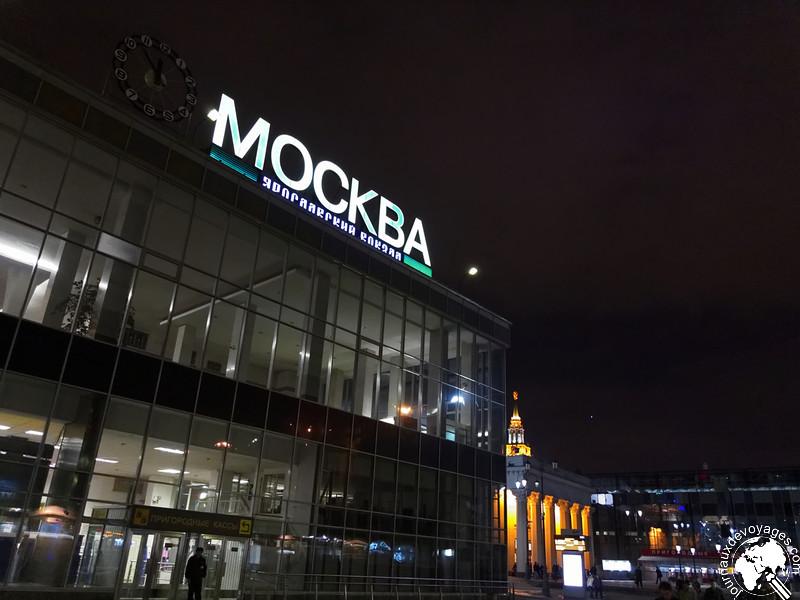 Gare Yarosvlasky