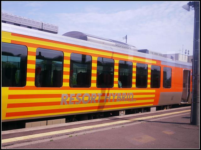P1250028