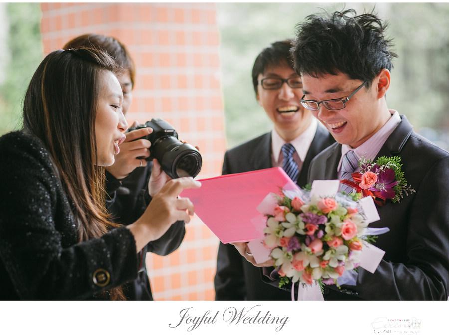 婚攝 小朱爸 IMG_00061
