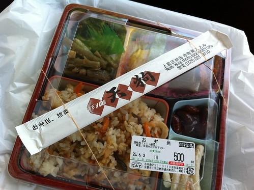 2013/06 出町桝形商店街 手作り惣菜のてんぐのお弁当