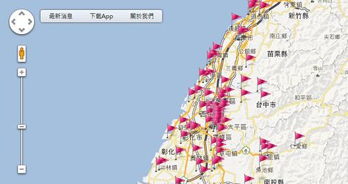 Uniform Map