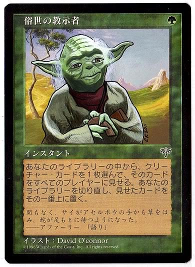 Worldly Tutor Magic the Gathering Art Card Altered Art mtg by Eric klug Yoda Magic the gathering Card art Star Wars concept art