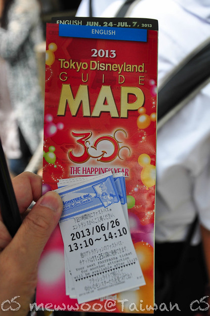 FASTPASS and MAP