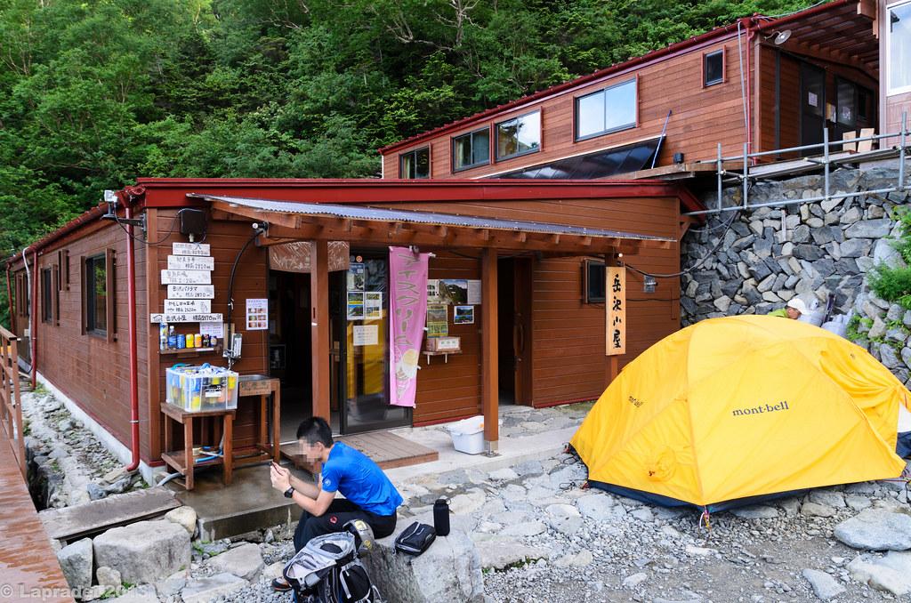 20130803 岳沢小屋