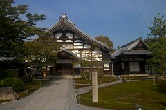 Priest's quarters (庫裡, kuri)