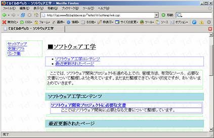 webdeveloper-img02
