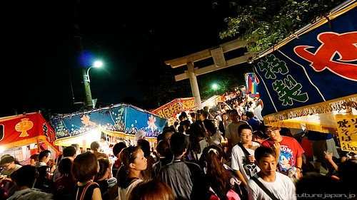 Festival Japonés