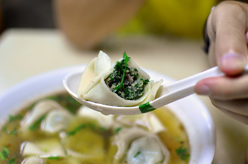 Dumpling Soup - Shanghai, China