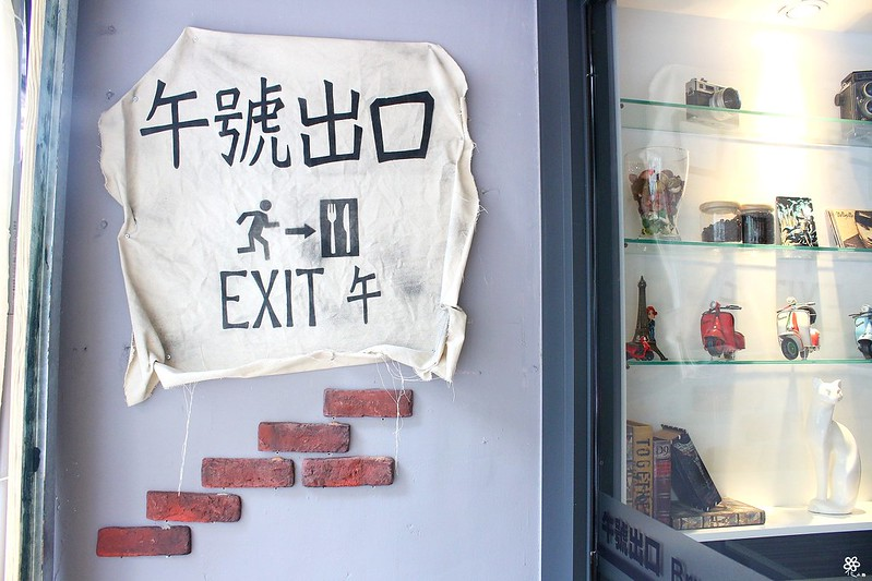 午號出口板橋江子翠早午餐 (2)