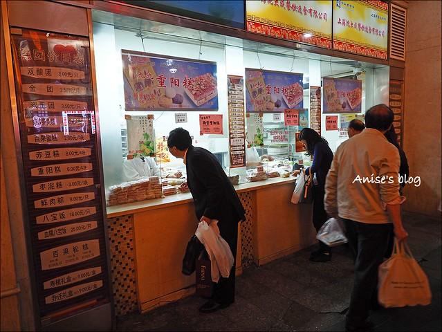上海美食沈大成003