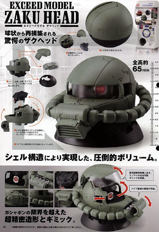 【官圖更新】超越轉蛋水準的超精密造型!機動戰士鋼彈 EXCEED MODEL 薩克頭像 機動戦士ガンダム ZAKU HEAD