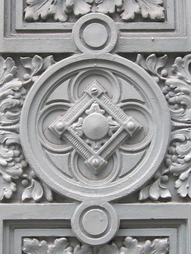 Decorative Building Element