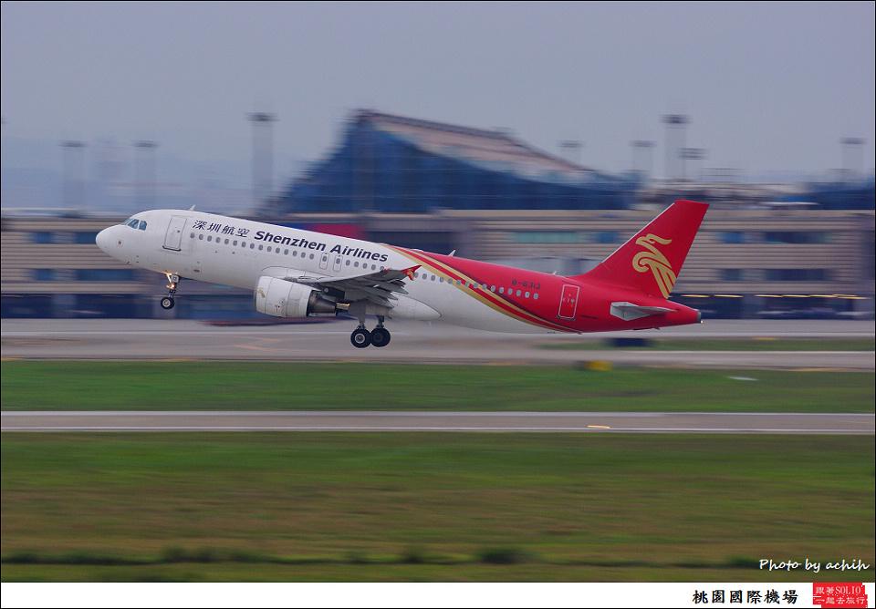 深圳航空B-6313客機004