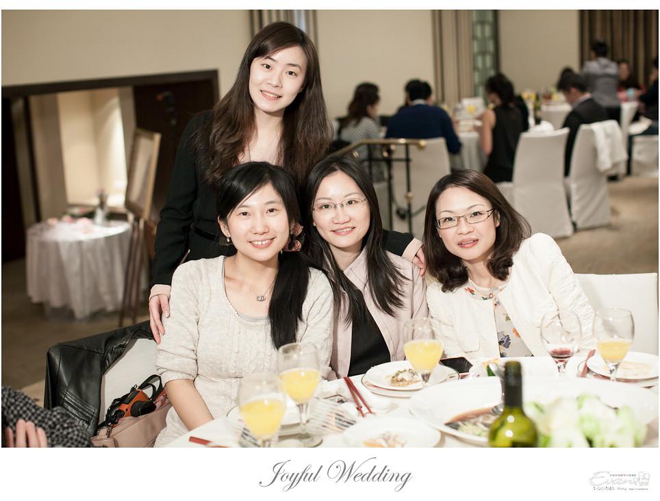 雅琪&孟傑  婚禮紀錄_0153
