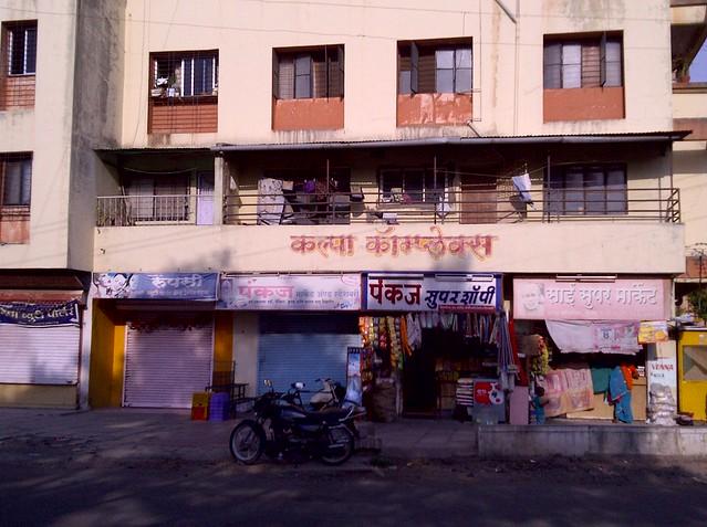 Kalpa Complex - Visit Suyog Aura Warje Pune 411052