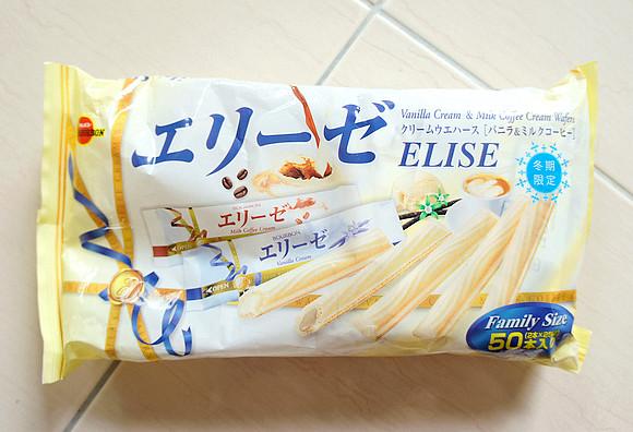 日本零食水瓶女王07