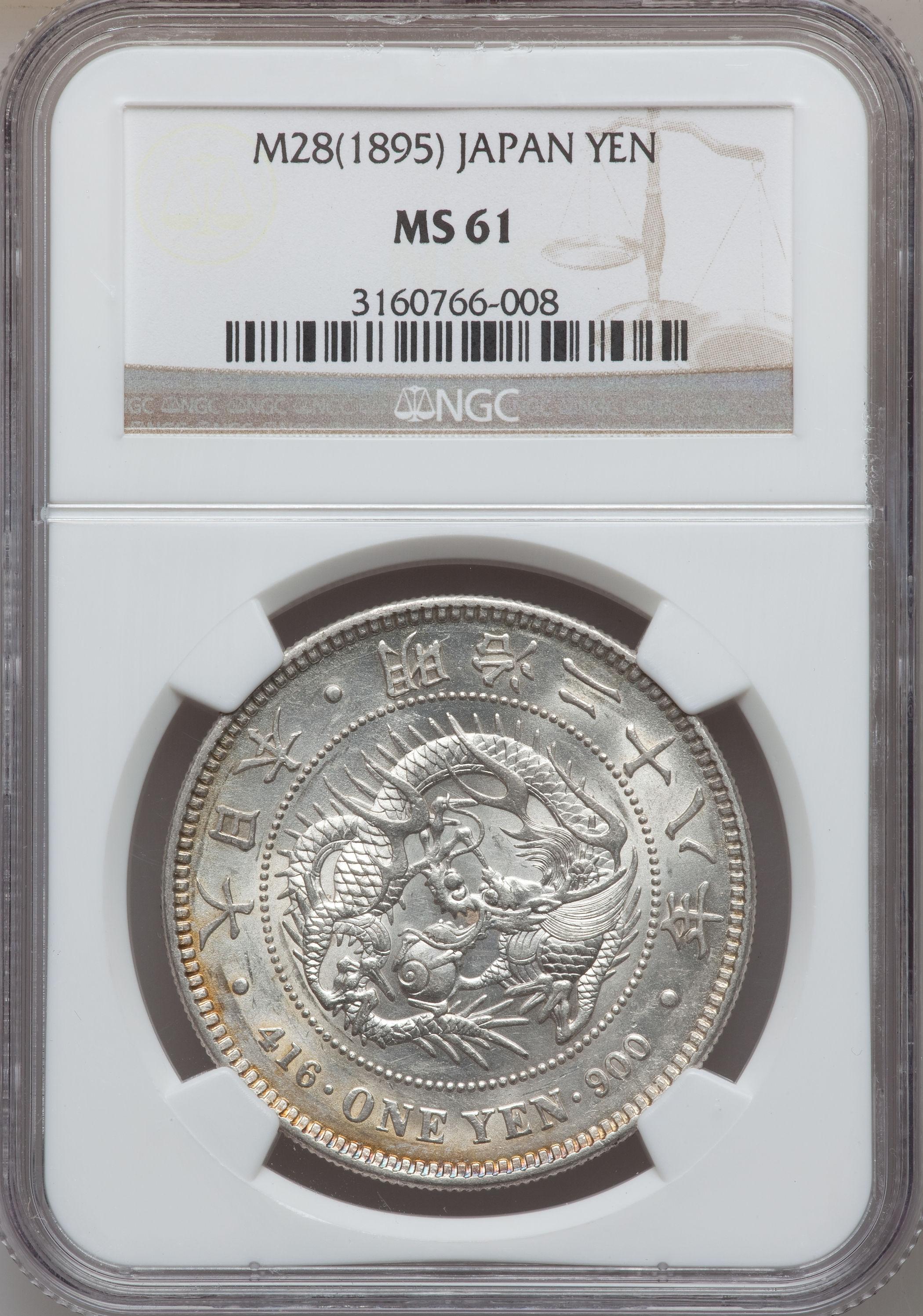 1 Yen. Japón. 1895. Osaka 8841151437_14b0d4f632_o