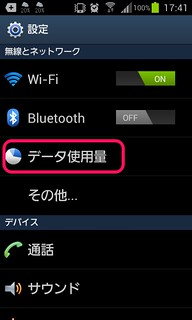 wifiunyo03