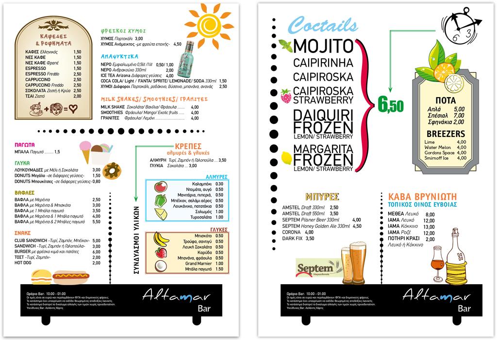 Altamar-Bar-Catalogue