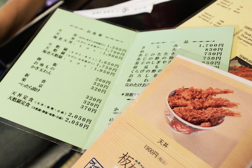 2013 Tokyo Food_047