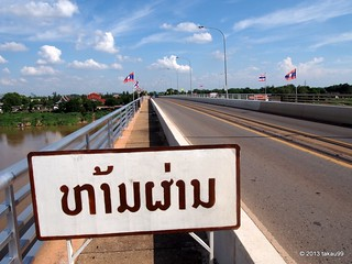 Thai-Lao Friendship Bridge