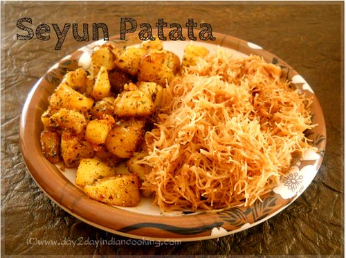 how to make seyun patata sindhi breakfast food recipe