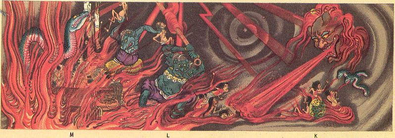 Japanese Buddhist Depiction Of Hell - 4