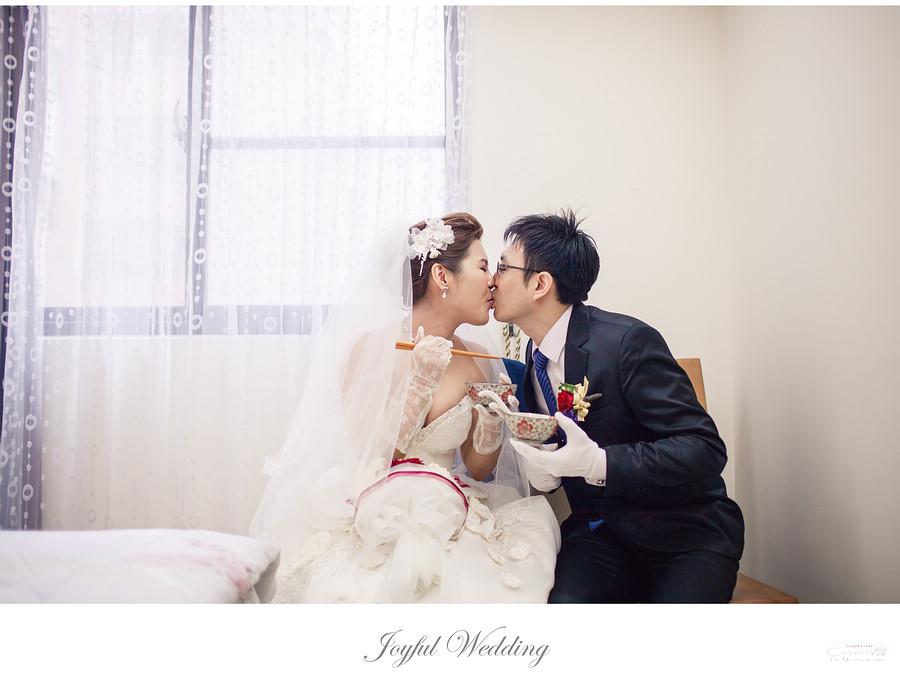 士傑&瑋凌 婚禮記錄_00072