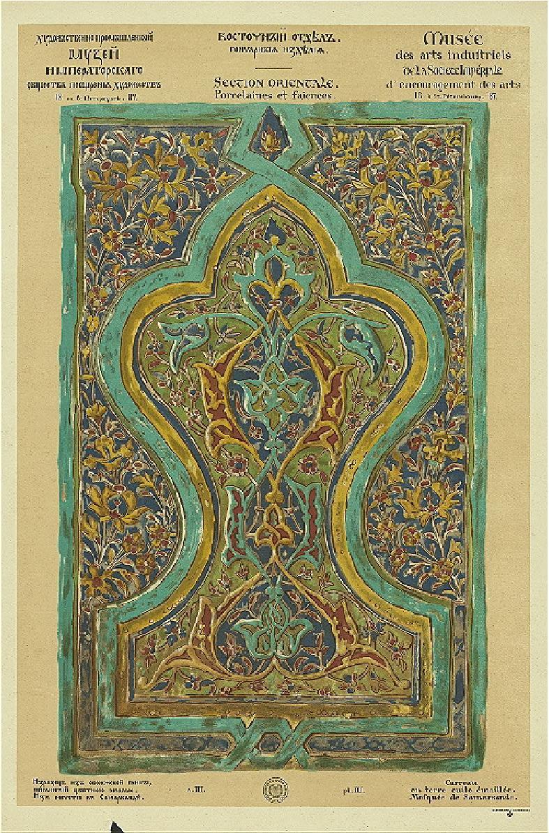 oriental tile, majolica,