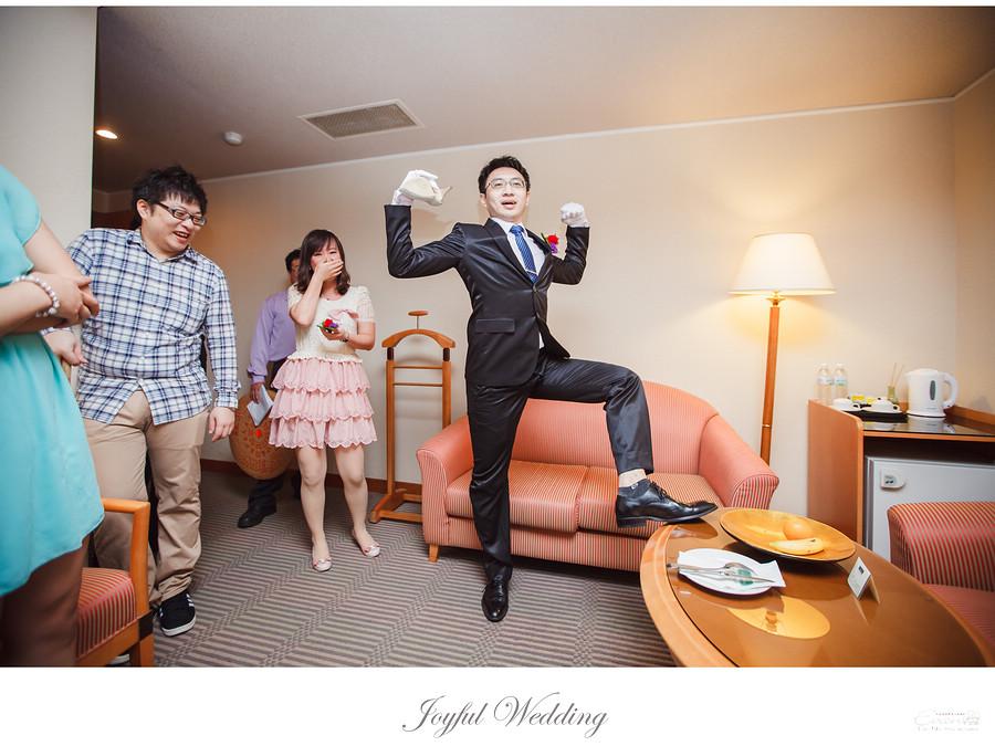 士傑&瑋凌 婚禮記錄_00037
